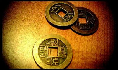 I Ching Del Amor Tirada Gratis I Ching